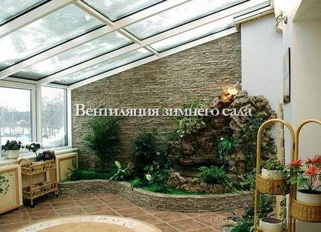 монтаж вентиляции в зимнем саду